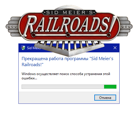 sid-meiers-railroads-crash-windows-10.png